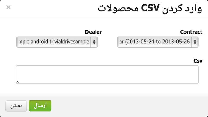 csv-import-fa